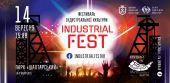 IndustrialFest-2019, Кривий Ріг