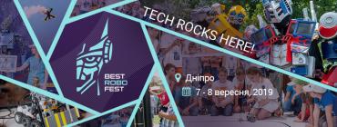 Технологічне шоу BestRoboFest 2019, Дніпро