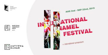 Виставка International Enamel Festival 2019, Дніпро