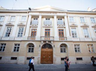 Дворец Дедушицких (Государственный природоведческий музей)