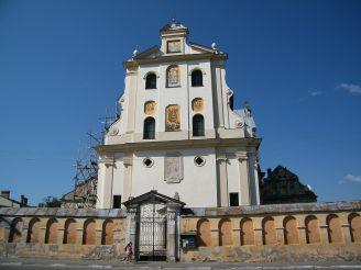 Домініканський монастир (Жовква)