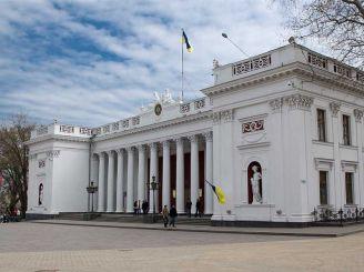 Дом горсовета, Одесса