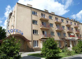 Готель Раціотель