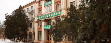 Готель Центральний