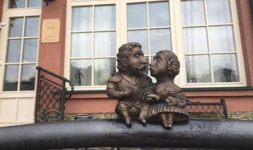 Скульптура Закарпатським закоханим, Ужгород