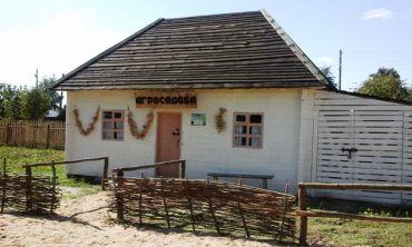 Этнографический музей, Маринин