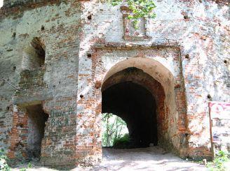 Добромильский замок, Добромиль
