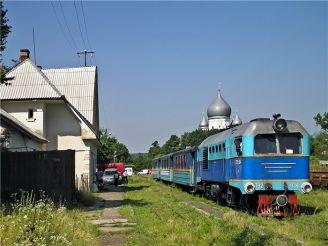 Borzhavski narrow-gauge railway