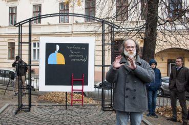 Памятник Черный квадрат Малевича, Черновцы