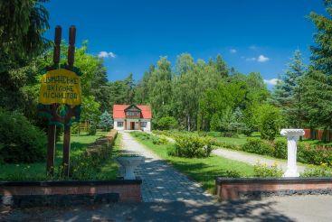Kivertsovsky National Park Tsumanskaya Forest