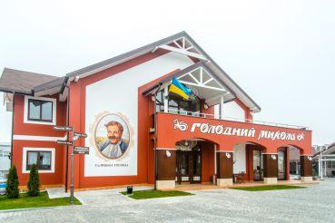 Ресторан Голодный Мыкола, Львов