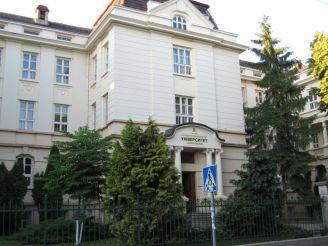 Львовский национальный медицинский университет имени Даниила Галицкого