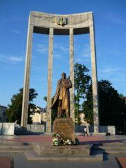 Пам'ятник Степанові Бандері