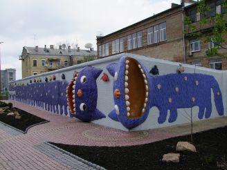 Пейзажная аллея, Киев