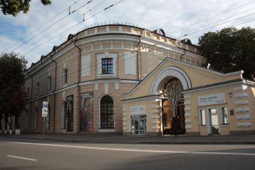 «Мистецький Арсенал» (Цитадель), Київ