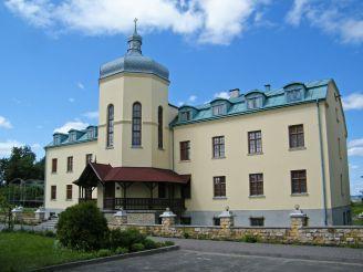 Василианский монастырь (Золочев)