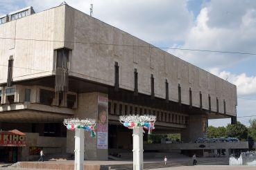 Харківський театр опери та балету имені Миколи Лисенка