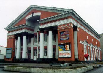 Дом искусств в Днепропетровске
