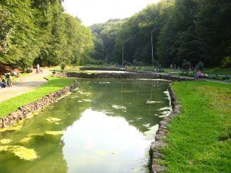 Парк «Погулянка»