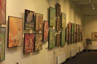 Lutsk Art Gallery