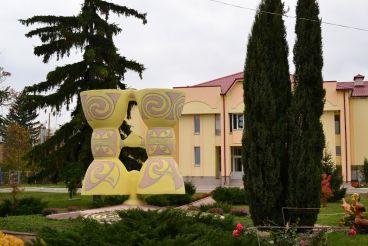 Трипольский парк, Ржищев