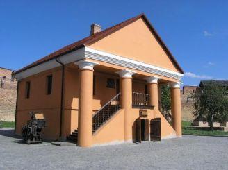 Музей книги, Луцьк