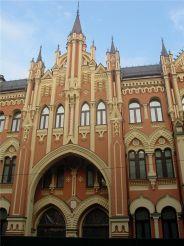 Дом барона Гильденбанда, Киев