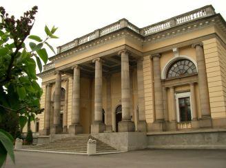 Палац графині Щербатової, Немирів