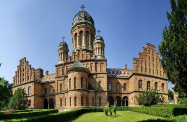 Yuriy Fedkovych Chernivtsi National University (the former Residence of Bukovyna and Dalmatia Metropolitans)