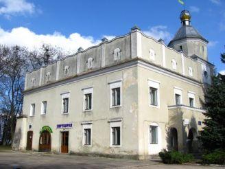 Рудківська ратуша