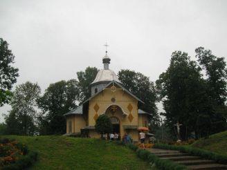 Церква Флора і Лавра