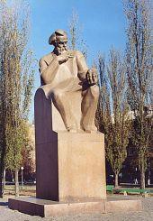 Памятник Владимиру Вернадскому, Киев