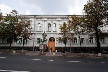 Национальный музей Тараса Шевченко, Киев