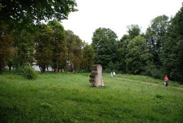 Крепость «Дубина», Трускавец