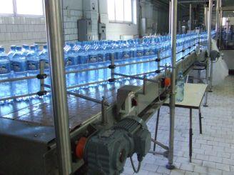Truskavets Mineral Water Plant