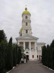 Храм Святої Марії Магдалини, Біла Церква