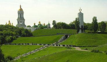 Печерский ландшафтный парк, Киев