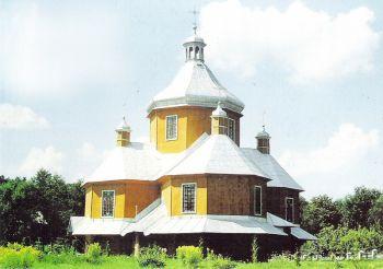 Церква Іоанна Хрестителя, Борислав