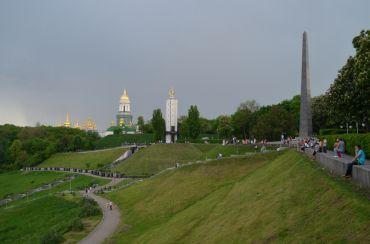 Парк Вічної Слави, Київ