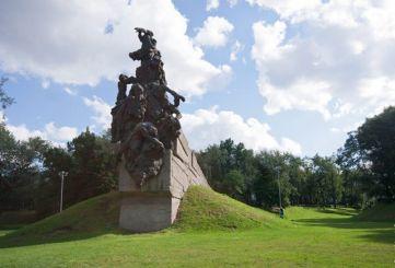 Бабий Яр, Киев
