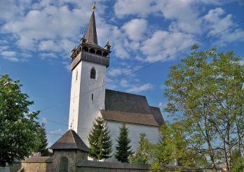 Костел Св. Елизаветы, Хуст