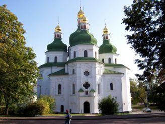 Nicholas Cathedral, Nizhin