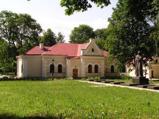 Дом Кочубея, Батурин