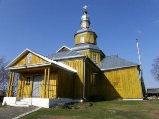 Николаевская церковь, Новгород-Северский