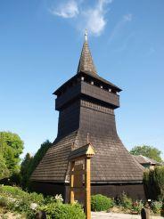 Реформаторская церковь, Вышково
