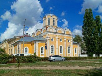 Церковь Михаила и Федора, Чернигов