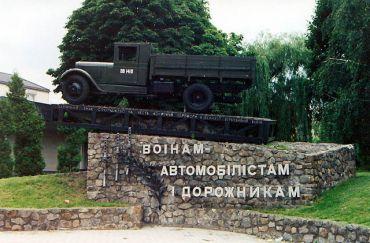 Пам'ятник воїнам-автомобілістам, Київ