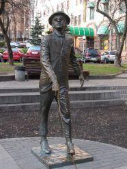Пам'ятник Паніковському, Київ