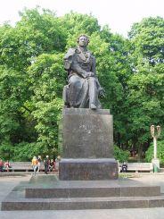 Пам'ятник А. С. Пушкіну у парку