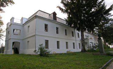 Museum of Folk and Decorative Arts, Kaniv